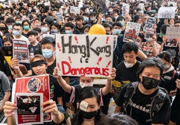 ارتش چین در نزدیکی هنگ کنگ مستقر شد