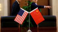 آمریکا محدودیت صدور ویزا را برای چین هم اعمال کرد