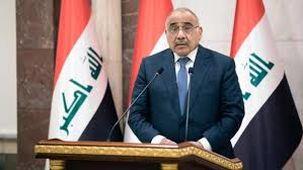 تا زمان انتخابات عراق چه کسی رئیس جمهور این کشور است؟