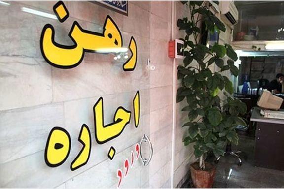 اجاره بهای  آپارتمانهای ۱۰۰ متری در مناطق مختلف تهران