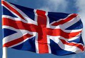 واکنش انگلیس به توقیف نفتکش این کشور از سوی ایران
