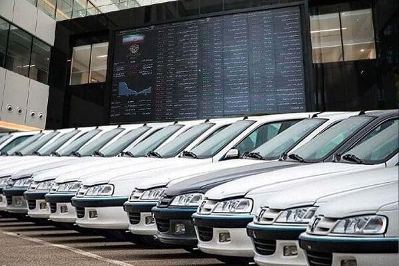 شورای رقابت قیمت پایه خودرو در بورس را تعیین میکند
