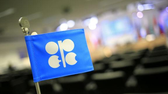 فضای دشوار مذاکرات نفت در وین / مخالفت ترامپ با کاهش تولید و درماندگی اوپک