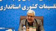30 نفر از وزارت کشور برای شرکت در انتخابات مجلس استعفا کردند / یک استاندار و 10 فرماندار در میان استعفا کنندگان