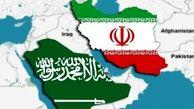 فایننشال تایمز: عربستان در مذاکره با ایران جدی است