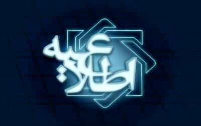 نتیجه بیست و هفتمین حراج اوراق بدهی دولت و برگزاری حراج جدید