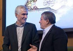 احتمال شهردار شدن محسن هاشمی به جای افشانی