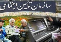 مستمری بگیران تامین اجتماعی تا 7 اسفند عیدی های خود را دریافت می کنند