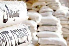 هر گونه خرید و عرضه سیمان خارج از بورس کالا ممنوع شد