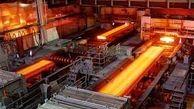 موضوع گم شدن یا قاچاق 3 میلیون تن فولاد قابل احراز نیست