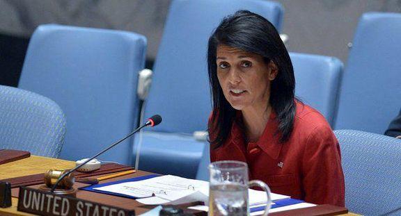 آرزوی آمریکا بر باد رفت/ سازمان ملل قطعنامه ضدفلسطینی را رد کرد