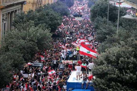 پنجمین روز اعتراضات لبنان در سایه اختلافا شدید مقامات سیاسی