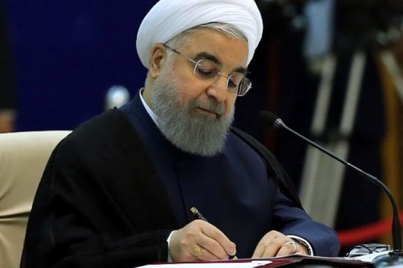 روحانی به شورای نگهبان نامه نوشت