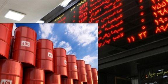 نفت در بورس انرژی فروخته شد/ هر بشکه 61.67 دلار