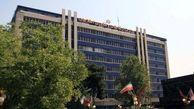فردی که در وزارت ارتباطات اقدام به خودسوزی کرد بازداشت شد