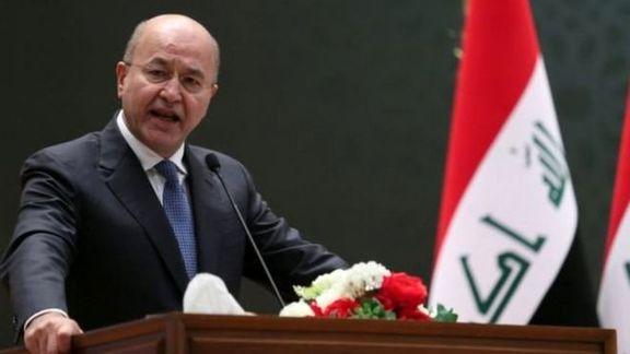 برهم صالح خواهان توضیح واشنگتن در مورد نیروهای آمریکایی در عراق شد