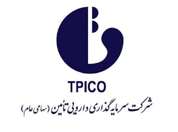 «تیپیکو» سود 21 میلیارد تومانی در اسفند ساخت