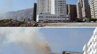 آتش سوزی در یک برج 21 طبقه در منطقه 22 تهران / مردم در برج حبس شده اند و تعداد آنها زیاد است