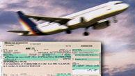 قیمت پروازهای اربعین اعلام شد