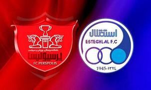 اتاق تعاون ایران پیشنهاد خرید دو باشگاه پرسپولیس و استقلال را ارائه داد