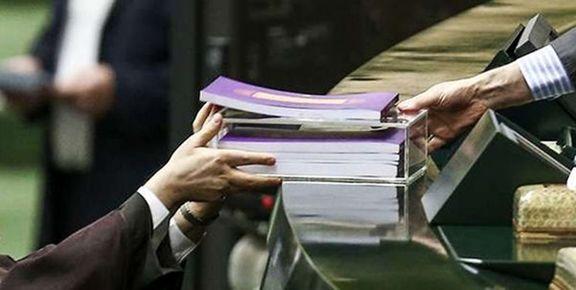 رییس مجلس قانون بودجه ٩٩ را ابلاغ کرد+ متن بودجه