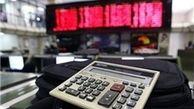بورس در قبضه بانکی ها