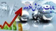 مالیات بر ارزش افزوده در لایحه بودجه 1400 حدود 27 درصد افزایش یافت