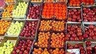 جدیدترین قیمت میوه و صیفی در بازار/کاهش در نرخ برخی اقلام