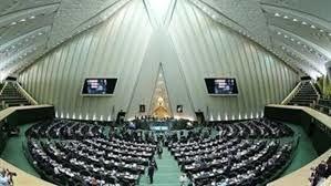 مجلس باید طرحی برای تعطیلی کل کشور را اتخاذ کرده و تصویب کند