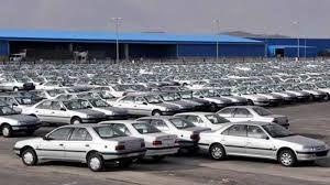 کمیسیون اصل 90 دستور داد گروهی بر گرانی خودرو نظارت کنند