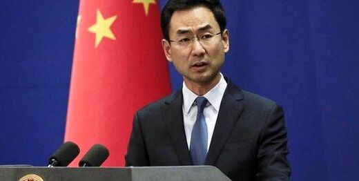 چین به فعال شدن مکانیسم ماشه واکنش نشان داد