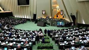 جلسه علنی مجلس با دستور کار تعیین رئیس کمیسیون اصل 90 آغاز شد
