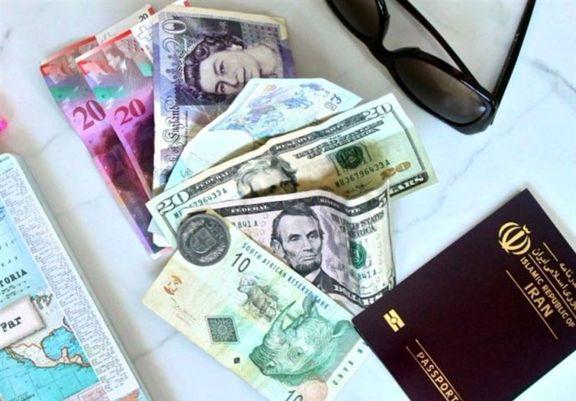 قیمت فروش ارز مسافرتی