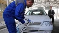 زمان بازگشایی مراکز تعویض پلاک خودروها اعلام شد