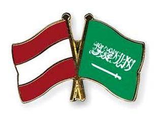 اقدامات قانونی برای تعطیلی مرکز ملک عبدالله در وین آغاز شد