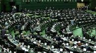 مجلس دومین جلسه علنی خود را در هفته جاری برگزار کرد