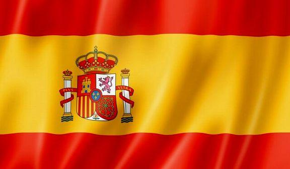 واکنش تند اسپانیا به توقیف غیر قانونی نفتکش ایرانی از سوی نیروی دریایی بریتانیا