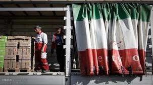 ایران تصمیم به ارسال دارو به لبنان گرفت