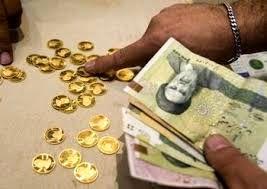 قیمت سکه و طلا در بازار معاملات تهران افزایش یافت