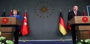 ترکیه: باید از دولت وفاق لیبی حمایت کرد