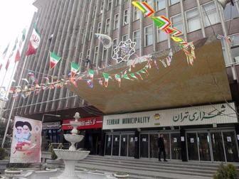 آخرین جزئیات از تعرفههای سال ۹۸ ورود به محدوده  طرح ترافیک شهر تهران/