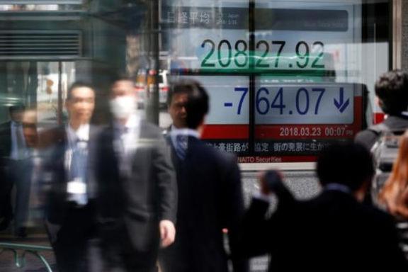 اُفت سهام آسیا اقیانوسیه در مقابل رشد والاستریت