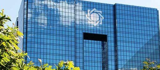 توضیح بانک مرکزی در خصوص منابعی که برای حمایت از بورس تخصیص خواهد یافت
