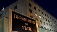 آمریکا به شهروندان خود در عراق  هشدار داد