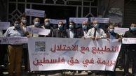 فلسطینی ها در اعتراض به از سرگیری روابط کشورها با اسرائیل به خیابان ها آمدند