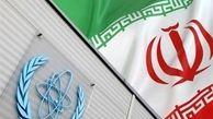 گفتوگوهای فنی ایران و آژانس اتمی در وین آغاز شدند