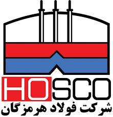 درآمد 1090 میلیارد تومانی «هرمز» در مهرماه