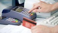 وزارت بهداشت از پزشکان خواست در مطب خود دستگاه کارتخوان داشته باشند / کارتخوان ارتباطی با مالیات ندارد