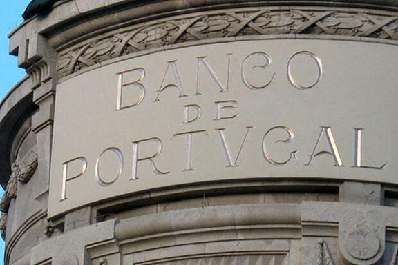 بانک مرکز پرتغال وضعیت اقتصادی سال 2021 را پیشبینی کرد