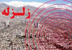زلزله ۵.۶ ریشتری و ریزش کوههای دشت جیحون هرمزگان +فیلم